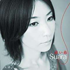Suara「赤い糸」のジャケット画像