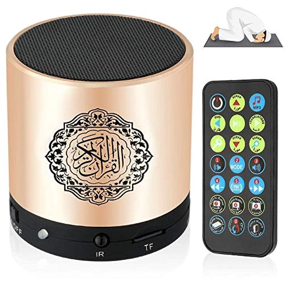 自己分数光のSiruiku リモートコントロールスピーカー ポータブルコーランスピーカー MP3プレーヤー 8GB TF FM コーラントランスレーター USB充電式スピーカー
