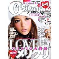 Cawaii ! (カワイイ) 2009年 01月号 [雑誌]