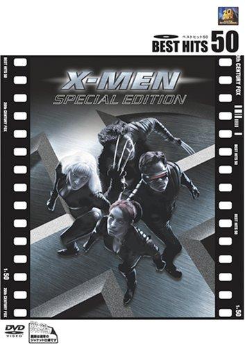 X-MEN (特別編) [DVD]の詳細を見る