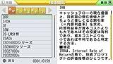 「中小企業診断士試験1 ポータブル/マル合格資格奪取!」の関連画像