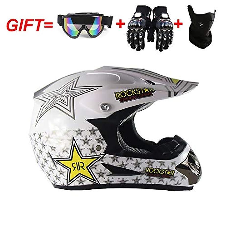 解決するブロックするくつろぎHYH スターパターン大人のヘルメット四季ユニバーサルアウトドアスポーツオートバイヘルメットフルフェイスヘルメットオフロードレーシングヘルメット いい人生 (色 : White, Size : XXL)