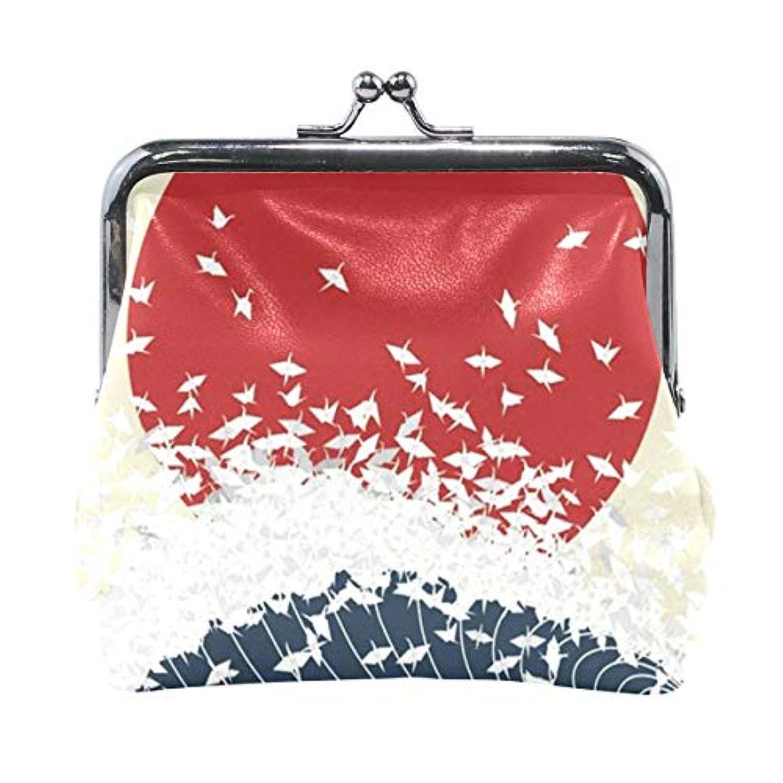 がま口 小銭入れ 財布 日本 赤い日 津波 コインケース レザー製 丸形 軽量 人気 おしゃれ プレゼント ギフト 雑貨