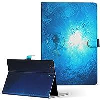 d-01J dtab Compact Huawei ファーウェイ タブレット 手帳型 タブレットケース タブレットカバー カバー レザー ケース 手帳タイプ フリップ ダイアリー 二つ折り 海 ダイビング 014458
