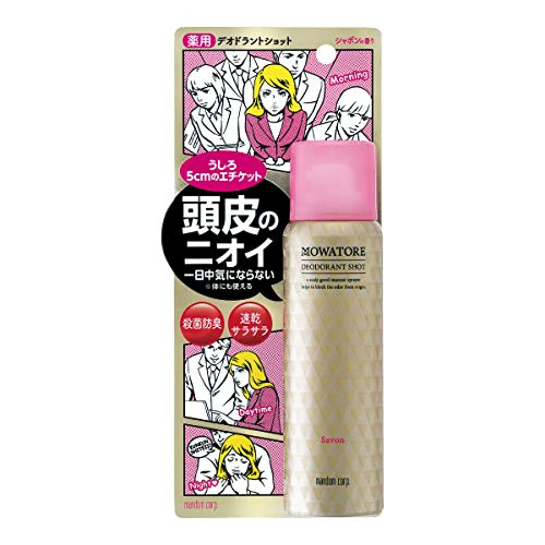 熟したスナップ二十マンダム モワトレ 薬用デオドラントショット シャボン 70g (医薬部外品)