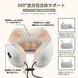 首マッサージャー ネックマッサージャー U型 USB充電式 3モード 低反発ネックマッサージピロー 自動オフ機能 肩こり ストレス解消 多機能 人間工学 日本語取扱説明書付 プレゼント 画像