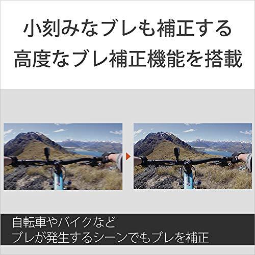『ソニー SONY ウエアラブルカメラ アクションカム ベーシックモデル(HDR-AS50)』の3枚目の画像