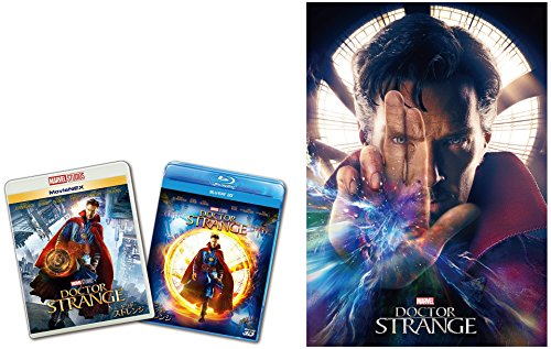 【Amazon.co.jp限定】ドクター・ストレンジMovieNEXプラス3D:オンライン予約限定商品 [ブルーレイ3D+ブルーレイ+DVD+デジタルコピー(クラウド対応)+MovieNEXワールド](B3オリジナルポスター) [Blu-ray]