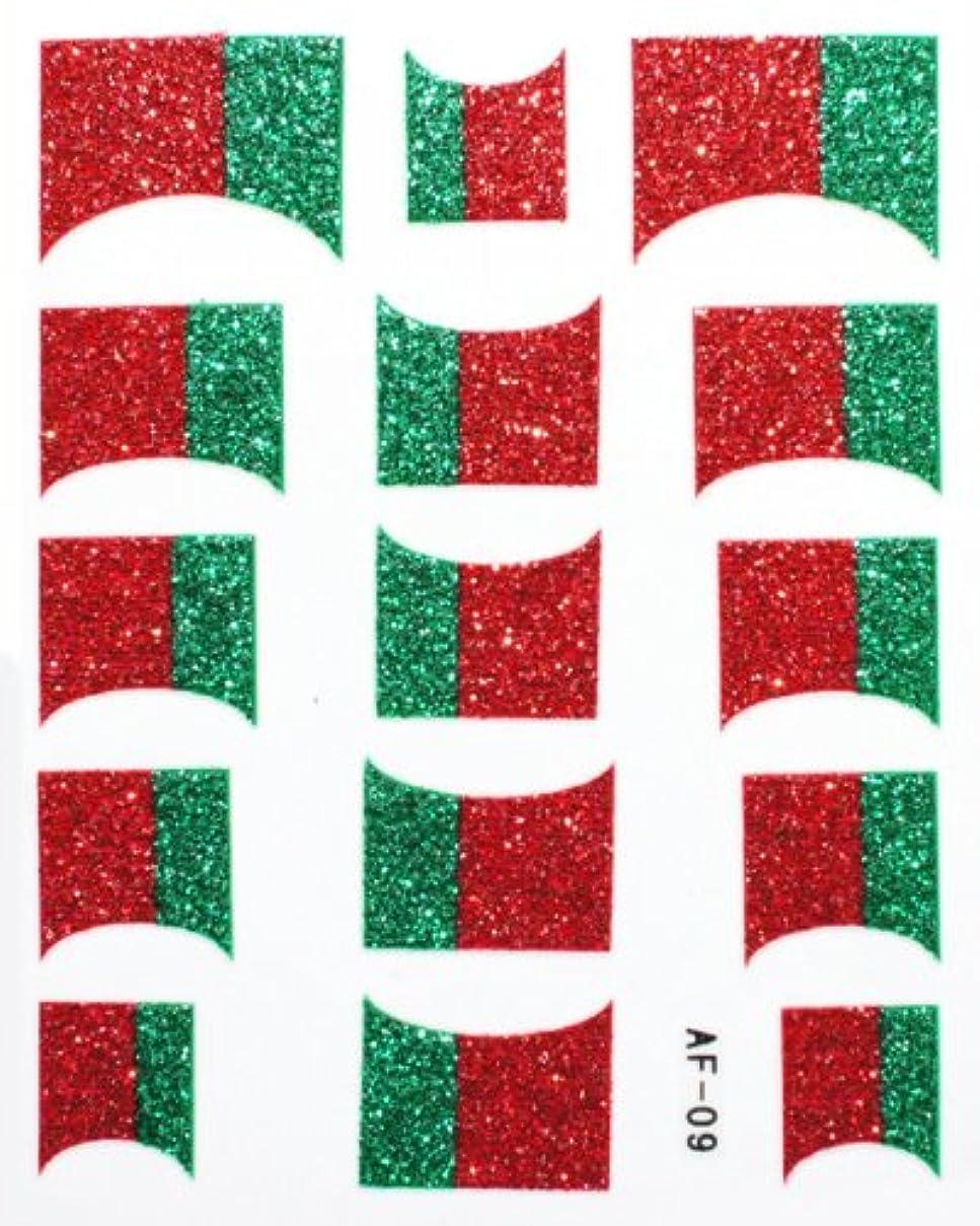 文献凝視セミナーきらきら逆フレンチネイルシール ベラルーシ国旗 AF09 貼るだけ ジェルネイルアート