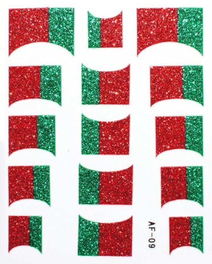 排除乱雑な親密なきらきら逆フレンチネイルシール ベラルーシ国旗 AF09 貼るだけ ジェルネイルアート