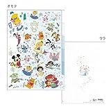 【ディズニー】クリアファイル5P(ブライト)★マルチキャラクターコレクション★★クリスタルシーズン★