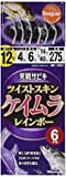 ハヤブサ(Hayabusa) 海戦サビキ ツイストケイムラレインボー 9-2