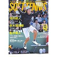 ソフトテニスマガジン 2018年 12 月号 [雑誌]