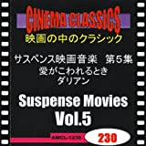 <ザ・コレクター/沈黙のオブジェ>春の声 作品410(J. シュトラウス Ⅱ)