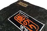 藤村海苔 有明海産 高級焼き海苔 一番摘み 全形30枚