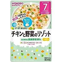 和光堂 グーグーキッチン チキンと野菜のリゾット×6袋