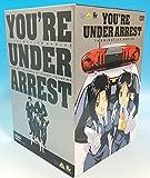 逮捕しちゃうぞ TV 1~8巻+DVDコレクション 全9巻セット [マーケットプレイス DVDセット]