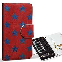 スマコレ ploom TECH プルームテック 専用 レザーケース 手帳型 タバコ ケース カバー 合皮 ケース カバー 収納 プルームケース デザイン 革 赤 青 星 012370