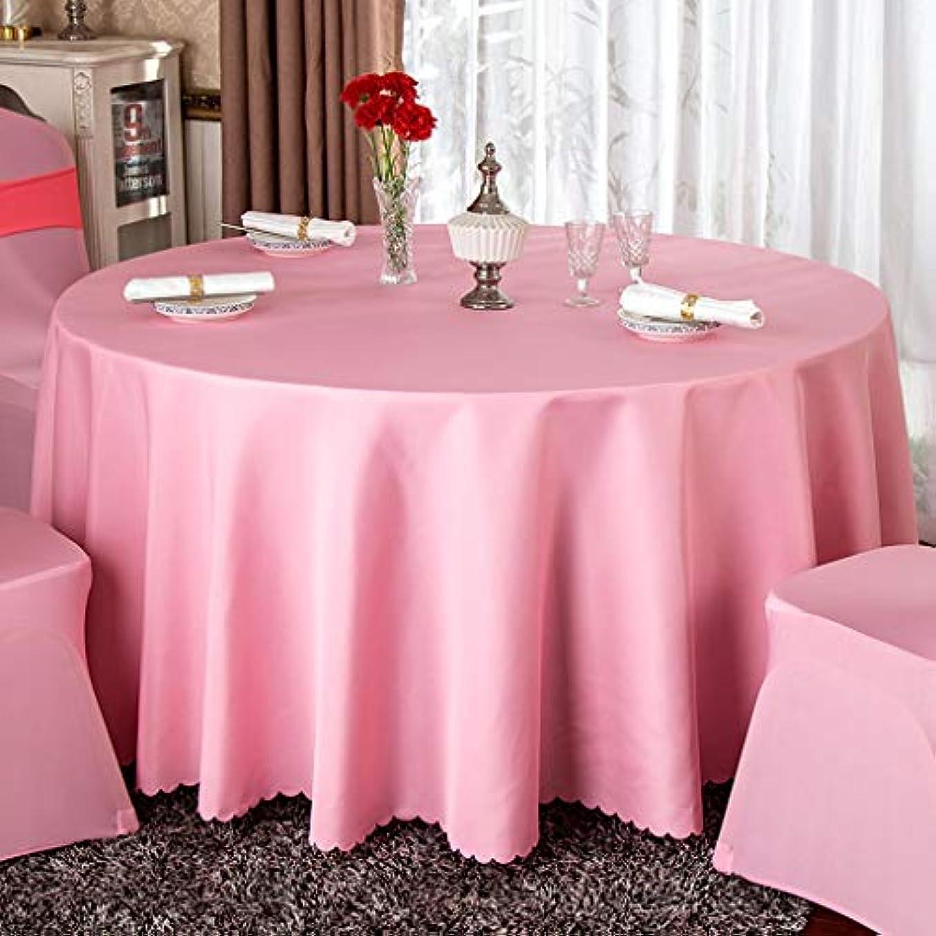 複製する窓自明HAPzfsp テーブルクロス ポリエステルテーブルクロスは円形のテーブルのためのきれいな防水円形のテーブルクロスのテーブルクロスを拭きます パティオ、キッチン、ダイニングルーム、ダイニングテーブル、ホテル (Color : Light coffee color, Size : Round 180cm)