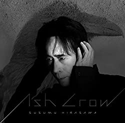 Ash Crow - 平沢進 ベルセルク サウンドトラック集
