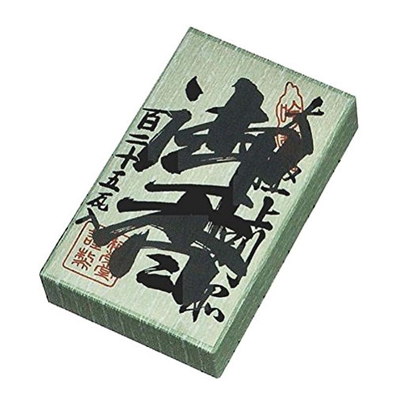 ローラー氷極めて重要な仙寿印 125g 紙箱入り お焼香 梅栄堂