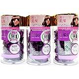 ellips エリップス ヘアビタミン 50粒入 人気の3カラー 3本セット 正規品 日本語成分表記 (Purple パープル)