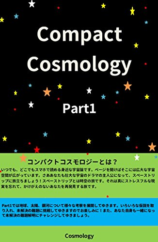 Compact Cosmology  Part1