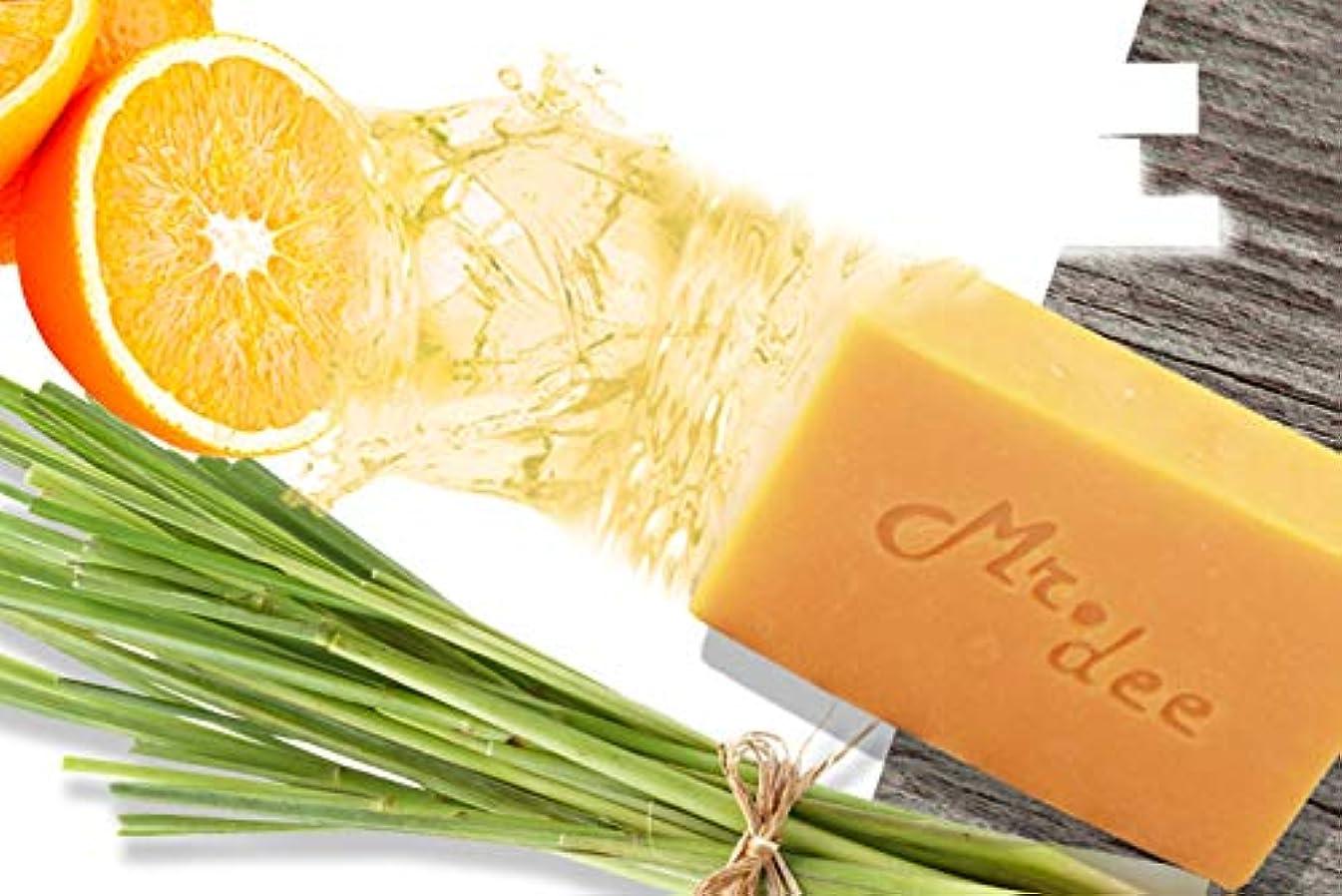 におい無実一見「Mr.Dee」100%天然石鹸バーレモングラスエッセンシャルオイルパックを白くする非化学シアバター5バー(100グラム/バー)