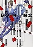 DOMINO / 遠野ノオト のシリーズ情報を見る