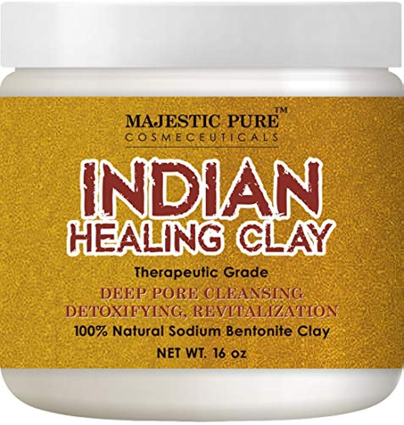 おとうさんシェトランド諸島電気Indian Healing Clay 16 oz インディアンヒーリングクレイ