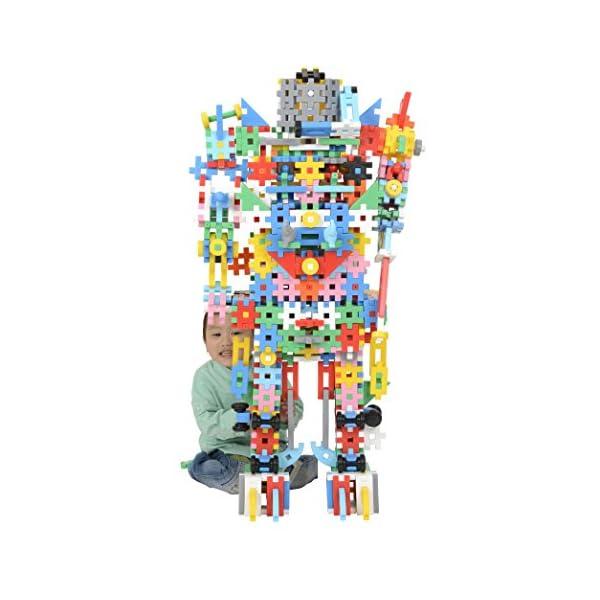 学研 (Gakken) ニューブロック ボリュ...の紹介画像5