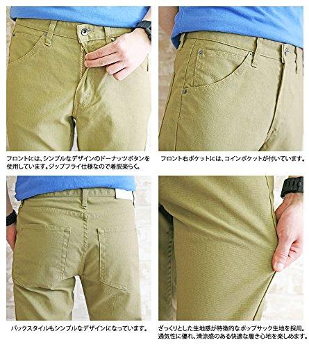 (ビッグスミス) BIG SMITH ホップサック コットン スラブ カツラギ タイト テーパード 5ポケット カラーパンツ vc-139hp メンズファッション Sサイズ マスタード(45)