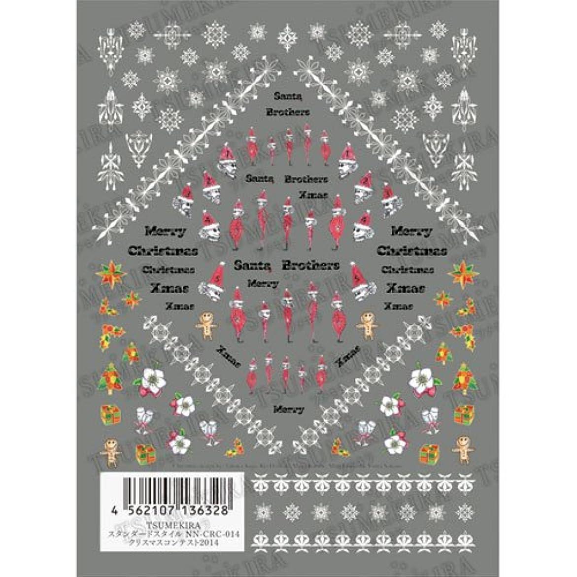 フェデレーション高めるスムーズにツメキラ ネイル用シール スタンダードスタイル クリスマスコンテスト2014