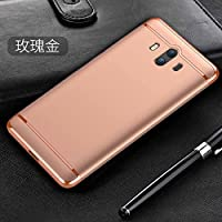 Huawei Mate8 Armor Case, Cool Plated Combined Metal Bumper Frame Ultra Hybrid Thin Cover, TAITOU New Ultralight Slim Anti-Scratch Phone Case For Huawei Mate 8 RoseGold