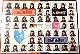 AKB48 チーム8 ステッカー TOYOTA GAZOO RACING AKB48
