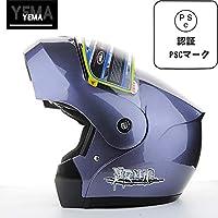 YEMA/YM-920 バイクヘルメット シングルシールド システムヘルメット フルフェイスヘルメット ジェットヘルメット bike helmet バイク用 安全帽 バイクヘルメット 男女兼用 (カラー12, L)