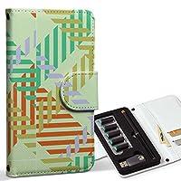 スマコレ ploom TECH プルームテック 専用 レザーケース 手帳型 タバコ ケース カバー 合皮 ケース カバー 収納 プルームケース デザイン 革 チェック・ボーダー チェック 緑 オレンジ 004076