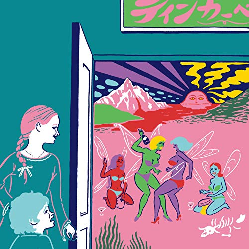 餓鬼レンジャー【The Skilled feat. LITTLE & FORK】歌詞を徹底解釈!の画像
