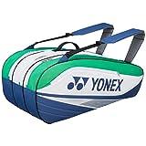 Yonex(ヨネックス) 2015 トーナメント ベーシック ラケットバッグ BAG7529EX [9本収納]/ホワイト×グリーン [並行輸入品]
