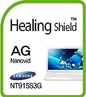 Healingshield スキンシール液晶保護フィルム Anti-Fingerprint Anti-Glare Matte Film for Samsung Laptop Ativbook 9 Lite NT915S3G