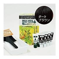 植物エキスを贅沢に配合!! マルベールロイヤルカラーEXプラス(ダークブラウン) 150-DBR 〈簡易梱包