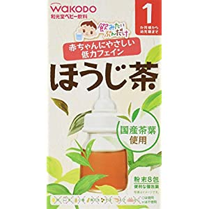 飲みたいぶんだけ ほうじ茶×6個の関連商品1