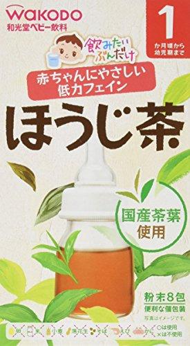【助産師監修】ほうじ茶のカフェイン量は?妊娠中や授乳中も飲める?