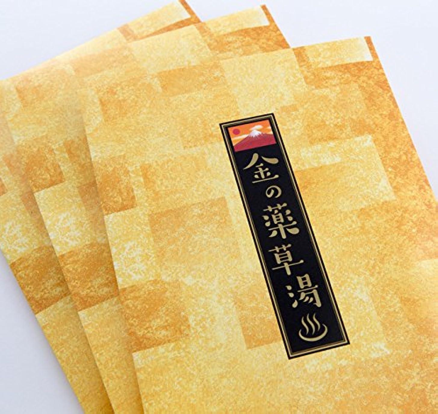 長方形重荷クラック金の薬草湯プチギフト(3包入)