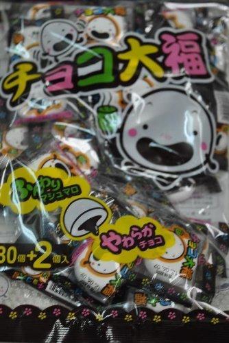 やおきん  チョコ大福 (1 袋は30個入+2個増量中)