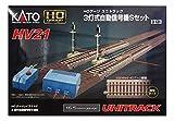 HOゲージ 3-131 HV21 HOユニトラック 3灯式 自動信号機 Sセット