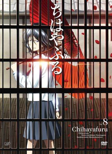 ちはやふる Vol.8 (DVD)