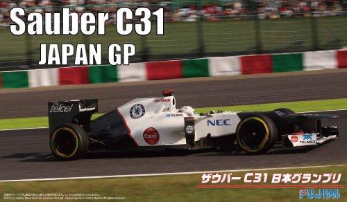 1/20 グランプリシリーズNo.51ザウバーC31日本GP