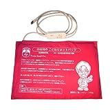 温熱治療器の決定版!医療用  遠赤外線 「中村司のこだわりホットパック」