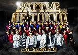 【メーカー特典あり】 BATTLE OF TOKYO ~ENTER THE Jr.EXILE~(CD+Blu-ray+PHOTO BOOK)(初回生産限定盤)(オリジナルポスター付/A3サイズ)